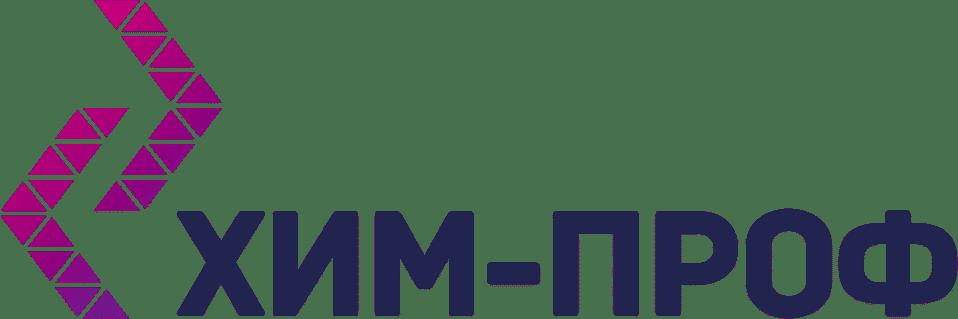 Хим-Проф Тюмень